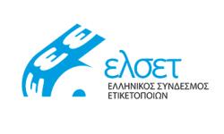 Πιστοποιήσεις - συμμετοχές Forlabels: ΕΛΣΕΤ, Ελληνικός Σύνδεσμος Ετικετοποιών