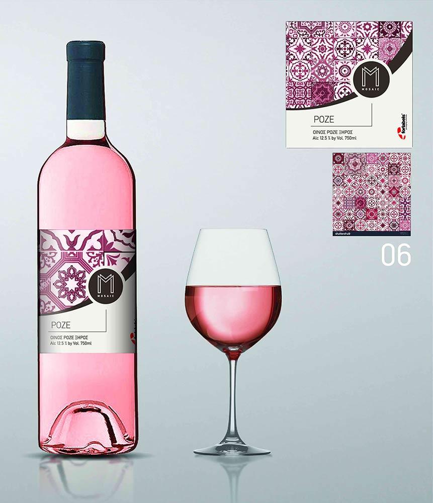 Αυτοκόλλητη ετικέτα φιάλης ροζέ κρασιού