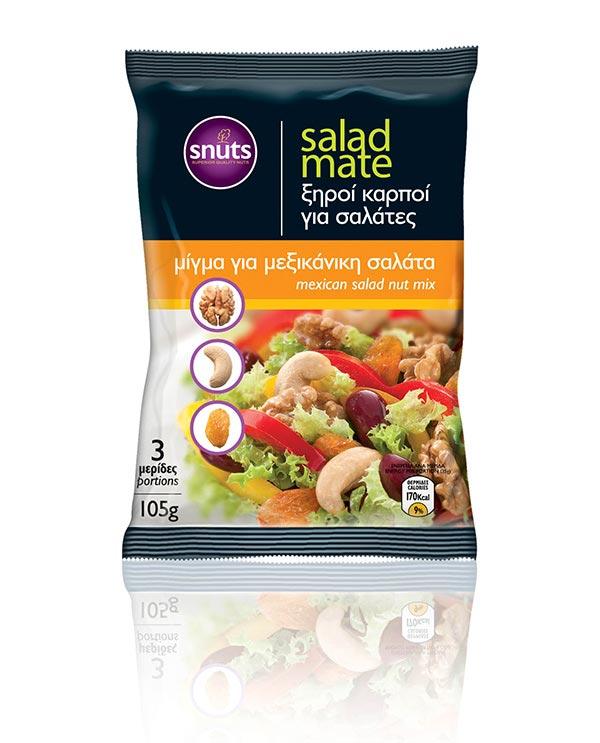 Εύκαμπτο υλικό - Snuts salad mate